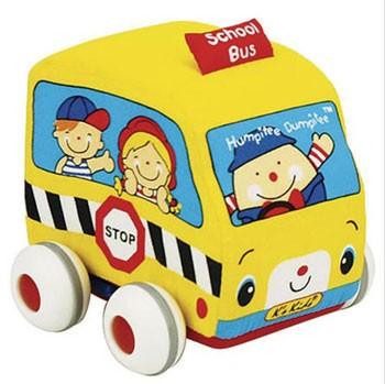 Carrinho de Fricção - Onibus Escolar (Wayne, Julia, Bárbara, Michael e Humpty Dumpty) - Ks Kids