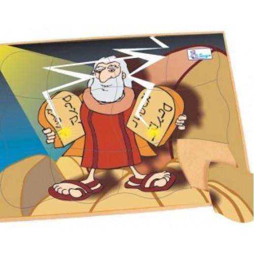 Brinquedo Religioso Quebra Cabeça - Moisés E Dez Mandamentos - Simque
